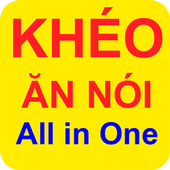 Tổng Hợp All in One icon