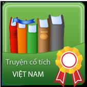 Truyện Cổ Tích Việt Nam icon