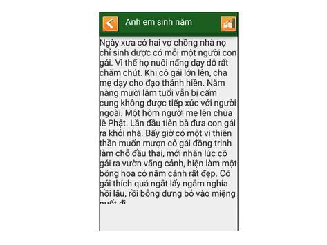Truyện Cổ Tích Việt Nam screenshot 2
