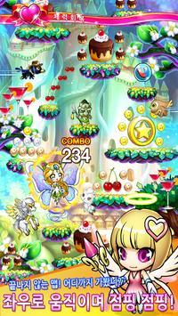 점핑스카이 for kakao apk screenshot