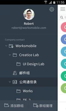 Works Mobile Contacts screenshot 3