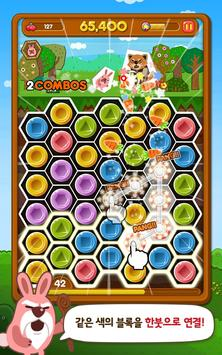 포코팡 for Kakao apk screenshot