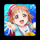 러브 라이브! School idol festival icon