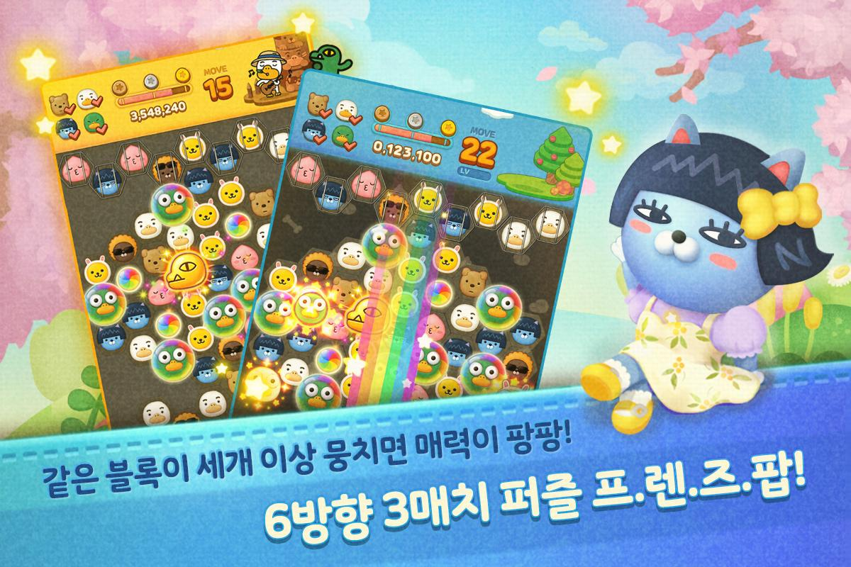 how to download kakao games