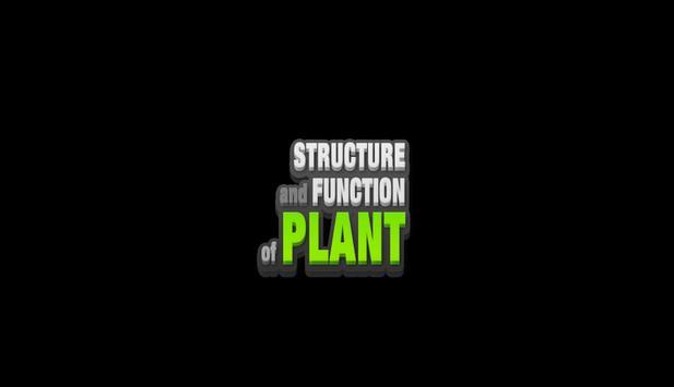 식물의증산작용 기간제한 poster