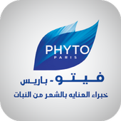صبغات فايتو - Phyto Color icon