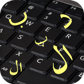 Arabic Keyboard أيقونة