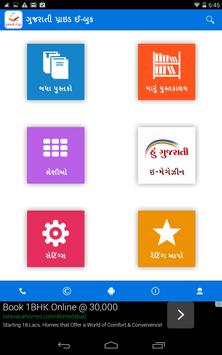 Gujarati Pride Gujarati eBooks apk screenshot