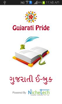 Gujarati Pride Gujarati eBooks poster