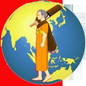 dmcgps icon