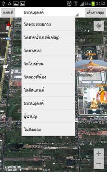 dmcgps apk screenshot