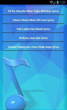 Mohammad Rafi All Songs screenshot 1