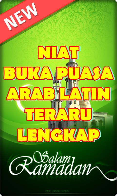 Niat Puasa Ramadhan Arab Dan Latin Lengkap For Android Apk Download