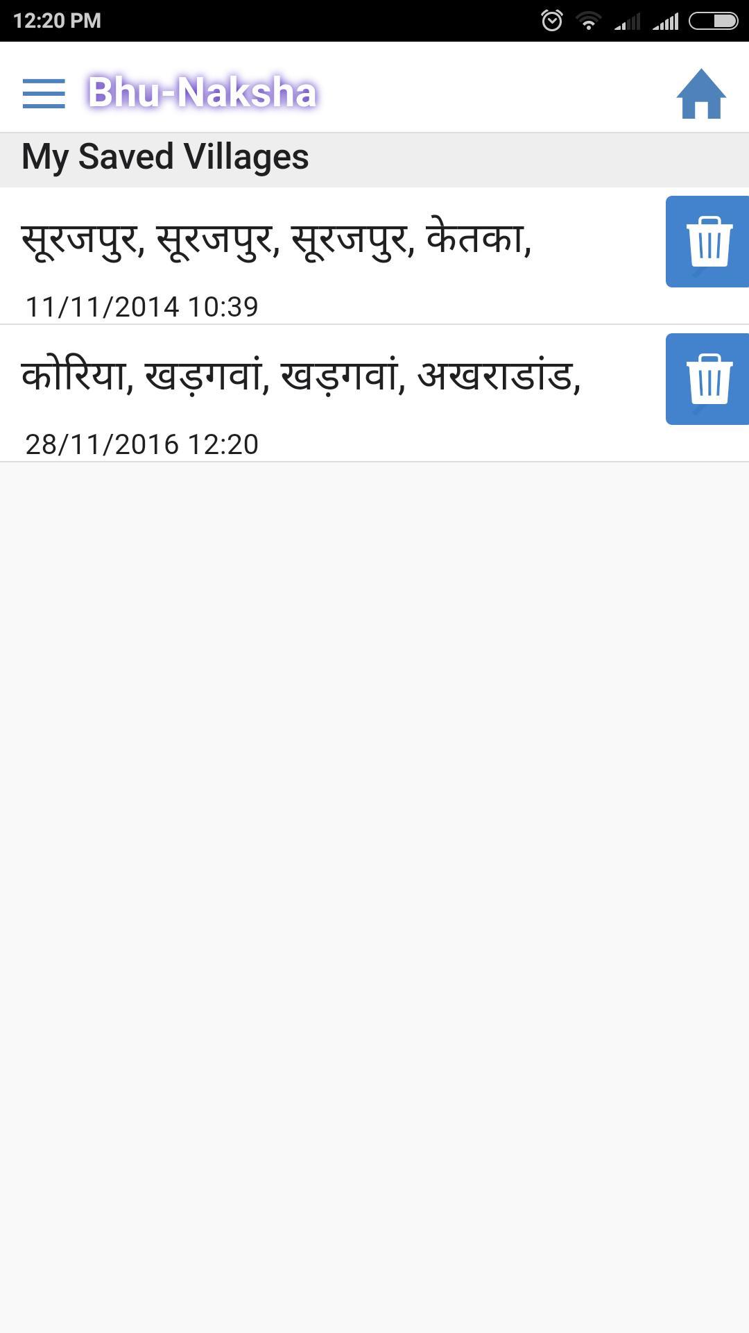 Bhunaksha CG for Android - APK Download