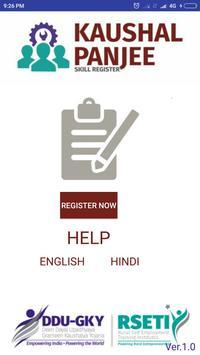 Kaushal Panjee–Skill Register for DDUGKY and RSETI poster