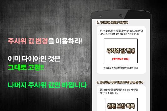 서머너즈 워 공짜 캐시 뽑기 screenshot 3