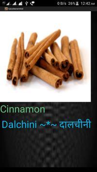 Spices Name In Hindi  { मसाले का नाम हिंदी में } apk screenshot