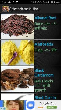 Spices Name In Hindi  { मसाले का नाम हिंदी में } poster