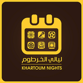 Khartoum Nights icon