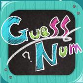 Guessnum icon