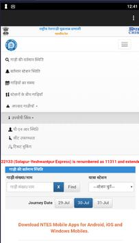 Indian railways live status 2018-2019 [ENG ,हिंदी] screenshot 6