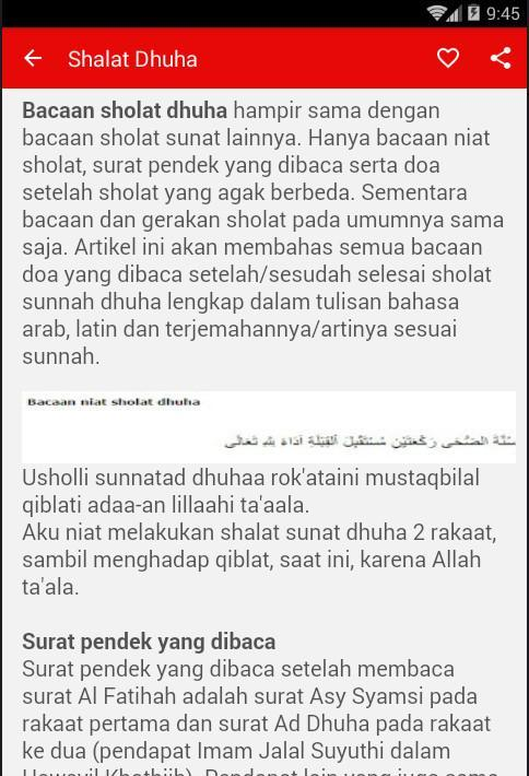 Bacaan Shalat Dhuha Lengkap For Android Apk Download