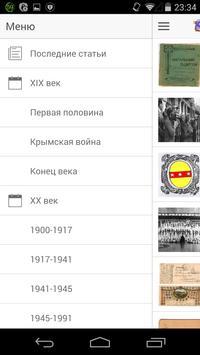 muzey.mk.ua apk screenshot
