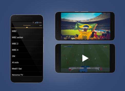 New SyblaTV Tips - الاصدار الاخير apk screenshot