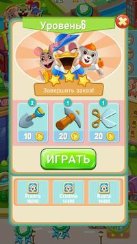 Fruit Fever screenshot 5
