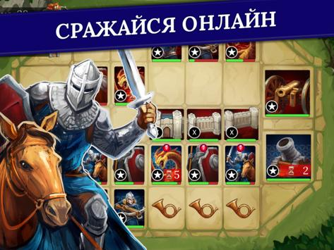 Deeds Of Heroes: Castle Wars apk screenshot