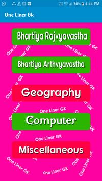 GK One Liner poster