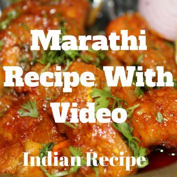 Marathi recipe with video descarga apk gratis comer y beber marathi recipe with video poster forumfinder Choice Image