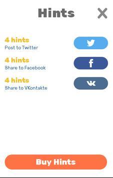 Найди слово screenshot 3
