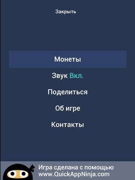 4 фото 1 слово screenshot 15