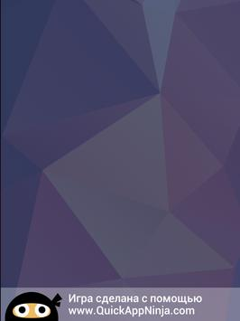 4 фото 1 слово screenshot 13