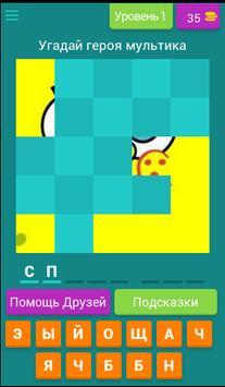 Плитки screenshot 1