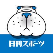 ニッカンAR-日刊スポーツ新聞社がお届けするAR(拡張現実)アプリ icon