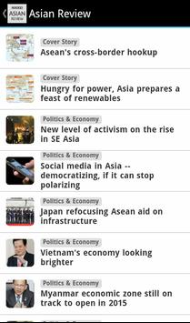 Nikkei Asian Review - Weekly Print Edition reader apk screenshot