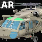Helicopter AR icon