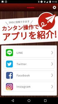 肉ビストロKAGURA screenshot 3