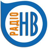 Радио НикВести.fm icon