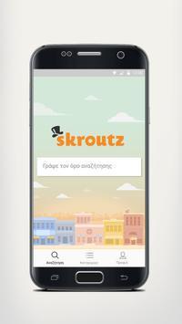 Skroutz - Σύγκριση Τιμών poster