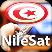 تردد القنوات التونسية 2016 أيقونة
