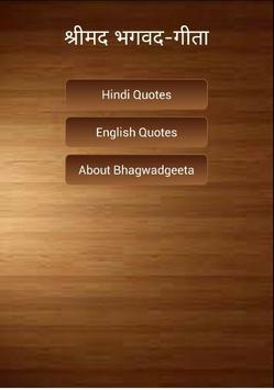 Quotes Of Bhagwad-Geeta poster