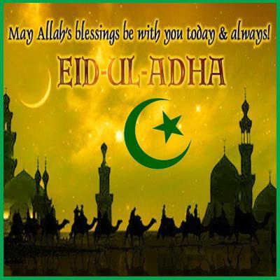 Kad Hari Raya Aidiladha For Android Apk Download
