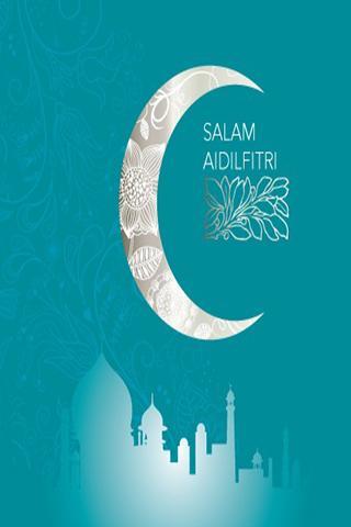 Kad Ucapan Ramadhan For Android Apk Download