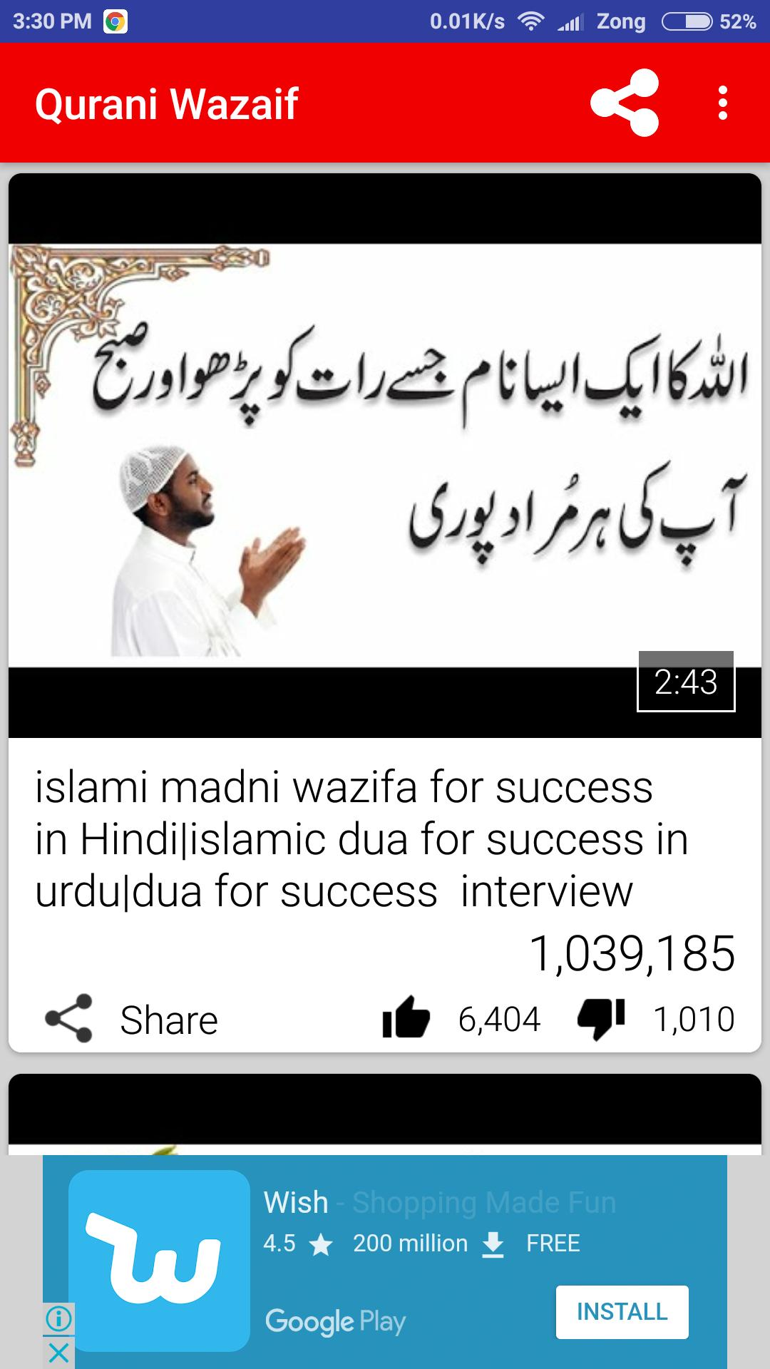 qurani wazaif for Android - APK Download