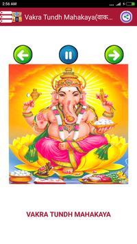 All in one Bhajans Chanting apk screenshot