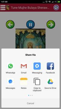 mata ki bhetein  -  माता के भजन screenshot 12