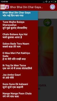 mata ki bhetein  -  माता के भजन screenshot 16